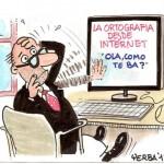 Ortografía e internet